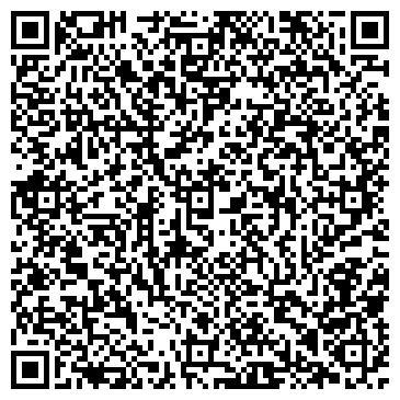 QR-код с контактной информацией организации ЭКЦ Прок, ООО