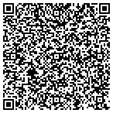 QR-код с контактной информацией организации Апекс, ООО (Apex)