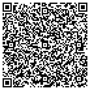 QR-код с контактной информацией организации Алексстройбуд, ООО