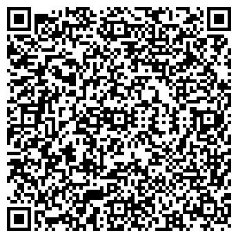 QR-код с контактной информацией организации Мин, ООО