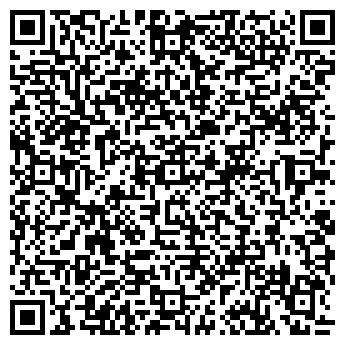 QR-код с контактной информацией организации Заказ, ЧП