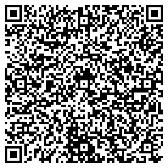 QR-код с контактной информацией организации Меркуриус, ЧП