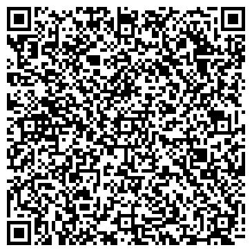 QR-код с контактной информацией организации Бизнес-центр Маршал, ООО