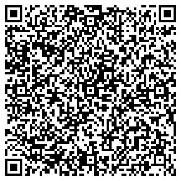 QR-код с контактной информацией организации Завод бытовой и промышленной химии, ПАО