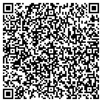 QR-код с контактной информацией организации Хорс-Трейд, ООО