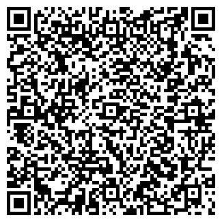 QR-код с контактной информацией организации Галатюк, ЧП