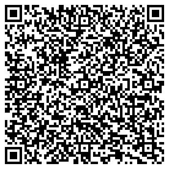 QR-код с контактной информацией организации Перспектива, ООО