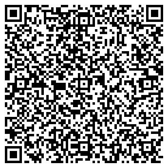 QR-код с контактной информацией организации ООО АЛЬФА-ТЕХНОЛОГИИ