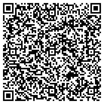 QR-код с контактной информацией организации Органика, ООО