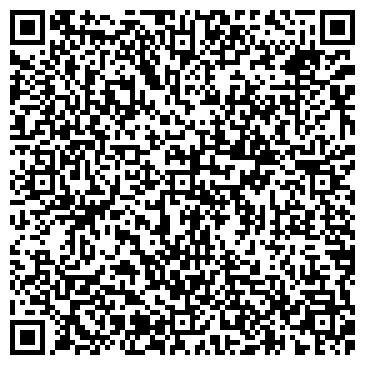 QR-код с контактной информацией организации СВ фирма, ООО
