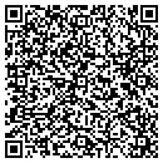 QR-код с контактной информацией организации COMPAS
