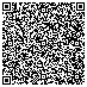 QR-код с контактной информацией организации Группа компаний Сирена, ООО