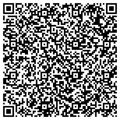 QR-код с контактной информацией организации Стандарт Сервис ИФ, ООО
