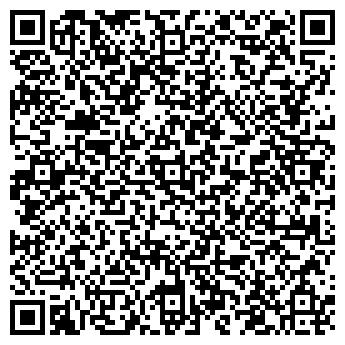 QR-код с контактной информацией организации Галвокс, ООО