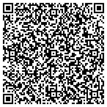 QR-код с контактной информацией организации AlmaWin, ЧП