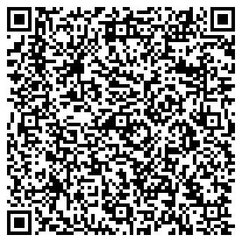 QR-код с контактной информацией организации Алпак, ООО