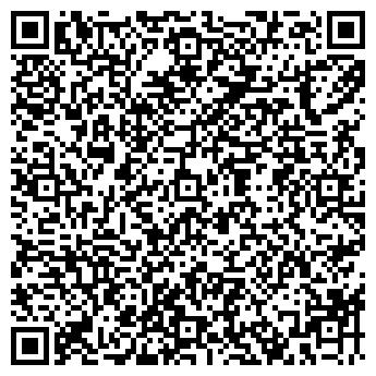 QR-код с контактной информацией организации Фирма Консол, ООО