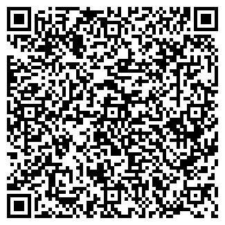 QR-код с контактной информацией организации Торговый дом Мейстер-Украина, ООО