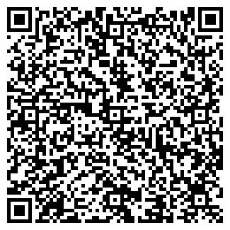 QR-код с контактной информацией организации Мое мылко, ЧП