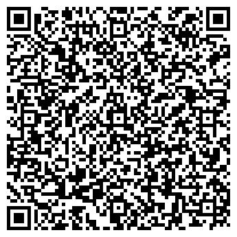 QR-код с контактной информацией организации Арнест Украина, ООО