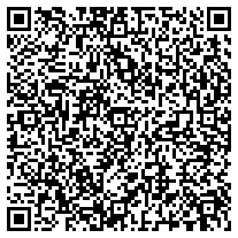 QR-код с контактной информацией организации ТАГАНРОГСКОЕ УПП, ООО