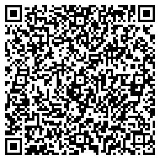 QR-код с контактной информацией организации Сакар, ООО