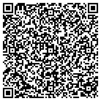 QR-код с контактной информацией организации ТАГАНРОГЭЛЕКТРОРЕМОНТ, ОАО