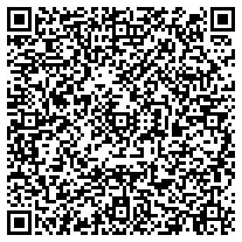 QR-код с контактной информацией организации РоялХим, ООО