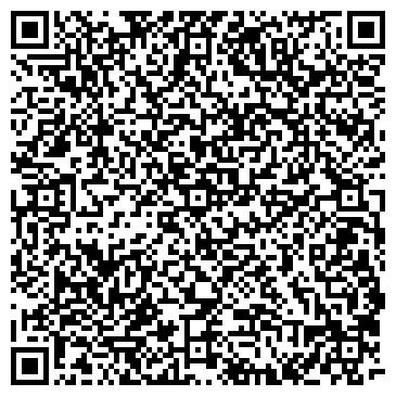 QR-код с контактной информацией организации Бытхимторг Оптовая база, ЧП
