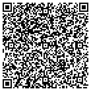 QR-код с контактной информацией организации Дизак, ЧП
