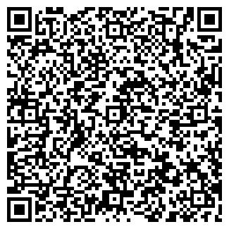 QR-код с контактной информацией организации ИЧМП СТАЛИТ