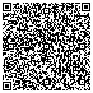 QR-код с контактной информацией организации Бета-В, ООО СП