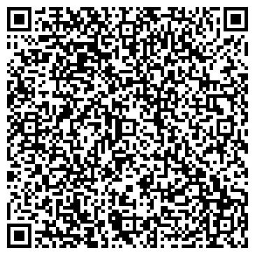 QR-код с контактной информацией организации Адамант, ТГ