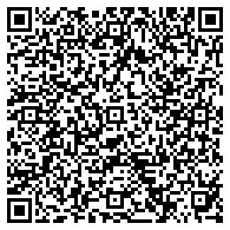 QR-код с контактной информацией организации МАСТЕРСАД