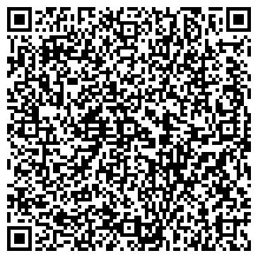 QR-код с контактной информацией организации Интерфилл, ООО