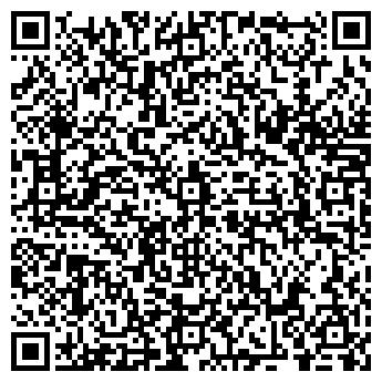 QR-код с контактной информацией организации Экосистемз, ООО