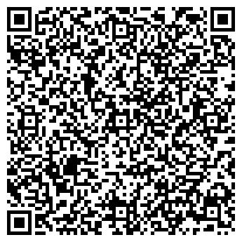 QR-код с контактной информацией организации Одвист, ООО
