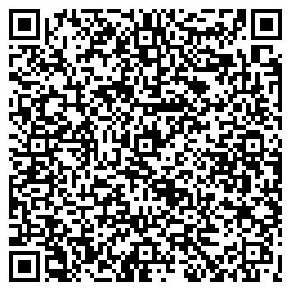 QR-код с контактной информацией организации РУСКАТ