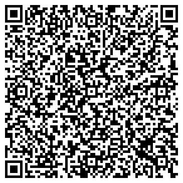 QR-код с контактной информацией организации Орбита-3000, ООО