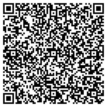 QR-код с контактной информацией организации Ангелина+, ЧП