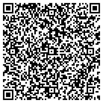 QR-код с контактной информацией организации Юнибиоактив ТМ, ООО