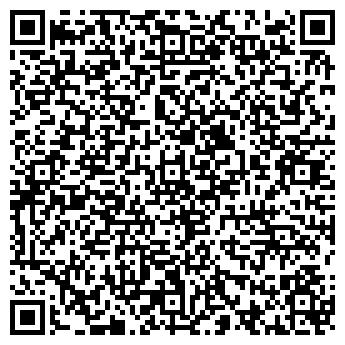 """QR-код с контактной информацией организации ООО """"Лиакор"""""""