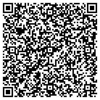 QR-код с контактной информацией организации Ebriket, ЧП