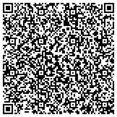 QR-код с контактной информацией организации Гамиева О.Е.(Магазин органических продуктов Bebio), СПД