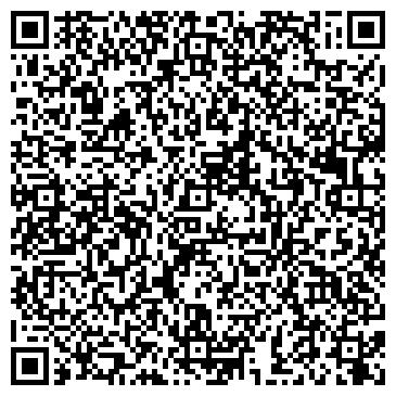 QR-код с контактной информацией организации Бара, ООО