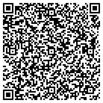 QR-код с контактной информацией организации Авицена-ЮМС, ЧП