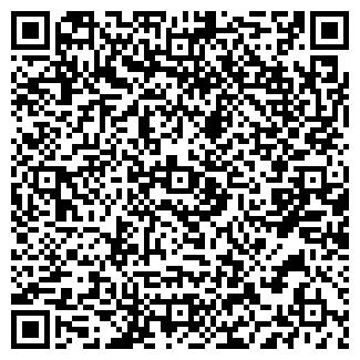 QR-код с контактной информацией организации Адвентис, ООО