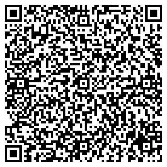 QR-код с контактной информацией организации <<Реохимик>>