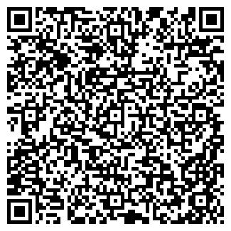 QR-код с контактной информацией организации ИП ДОНОВОЙ