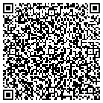 QR-код с контактной информацией организации Строб НПФ, ООО